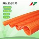 橙色阻燃尼龙软管 新能源汽车 动车专用尼龙软管 橙色PA波纹管