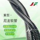 重型尼龙软管 电线电缆套线管 尼龙穿线软管 PA塑料波纹管 浪管