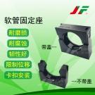 带盖波纹管固定座(JFxx-074)